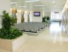 上海长海医院国际健康管理中心体检预约咨询