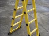 金河电力多功能绝缘关节梯玻璃钢厂家优质定做