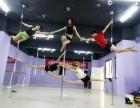 南昌零基础舞蹈培训机构