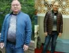 重庆尚赫总代理重庆尚赫美容减肥招商签约合作重庆尚赫精英团队