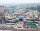 天府新区,大学城现铺,5所大学环绕,十万师生聚集