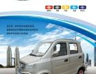 电动汽车四轮电动车厂家价格便宜招代理商款式新