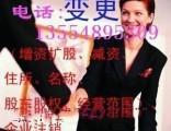 1元注册公司 无地址注册 深圳工商注册 前海 公司注册