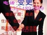 深圳公司注册,无资金无租赁合同均可,增资垫资减资 变更代理