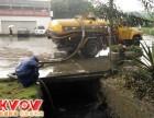 沌口开发区污水池清淤 管道清淤 化粪池清理