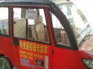 大阳高配版接送孩子上下学的 电动4轮车 半价卖8600元