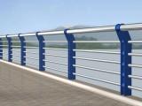 桥梁护栏桥梁防撞护栏不锈钢复合管护栏价格