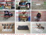 日本冲床PLC维修,模具高度显数器-大量现货MVS-2203