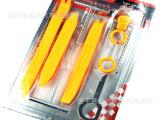 多功能汽车门板 DVD导航音响拆装工具 拆卸工具 撬板组合12件