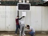 北京中环环保品牌建筑工地扬尘在线监测设备