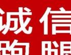 连云港飞狐跑腿公司、私事代办、同城速递、鲜花蛋糕