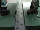 供应百叶防盗窗楼梯扶手锌钢铁管角铁冲孔机坡口机