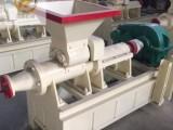 全自动螺旋挤压机 机制无烟 烧烤碳粉成型机 空芯煤粉制棒机