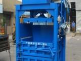 武汉废纸打包机、废纸箱打包机、30吨废纸打包机、60吨废纸打包机
