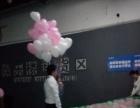 一手放飞气球、氦气球、氢气球、装饰气球