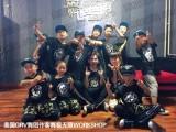 北京專業少兒舞蹈 勁松附近少兒街舞班 少兒街舞考級