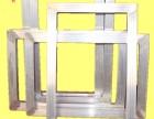 丝印铝网框厂家供应值得您信赖的嘉美印刷耗材,全网低价