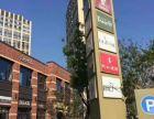 重餐饮现铺,下沙大学城正中心,带5个点租约一手诚售