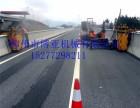 桥梁检修 养护专用高空作业设备