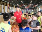 青少年篮球培训 耀动美式标准篮球课程,免费体验啦!