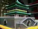 3D打印古建筑