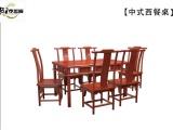 批發 中式紅木西餐桌椅組合 紅木餐廳家具 紅木餐桌 餐椅