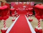 路演开业典礼 年会展销会布置婚庆寿宴宝宝宴生日派对