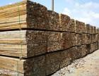 荆门小罗木材回收