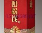 天津酒盒包装生产厂家