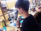 广州富刚iPhone安卓手机维修培训班
