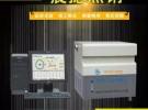 出售 煤质检测仪器 煤炭化验设备 鹤壁华程!质量优!