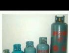 液化气专业配送 燃气灶热水器专业维修
