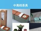 商务礼品,年会礼品,员工福利,台历挂历,食品礼盒