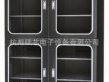 1460L电子防潮柜 高效除湿 厂家直销ZHD1460-4门防潮