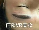学专业化妆盘头哪里好