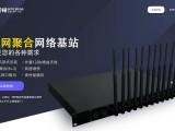 5G多鏈路網絡聚合基站6卡便攜式千兆網口路由