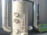 噴淋凈化塔生產廠家