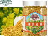 油菜蜂花粉 农家纯净天然蜂花粉 原生态绿色食品 花粉 蜂产品代工