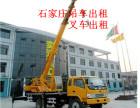 武汉江岸区花桥吊车叉车出租公司电话是多少?自缷吊租赁多少钱?