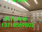 北京欧氏体育篮球场枫木地板 面板22mm厚 厂家上门安装