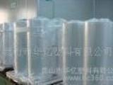 黑白膜 高品质EVOH共挤薄膜 现货包装薄膜批发