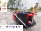 河南洛阳TSCF-50小型热沥青灌缝机