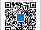 广州专业小程序开发公司