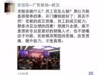 北京成交管理能力从思路到技巧,普通人可执行的赚钱课