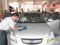 衡水汽车美容装具短期培训班 衡水专业的汽车美容技校