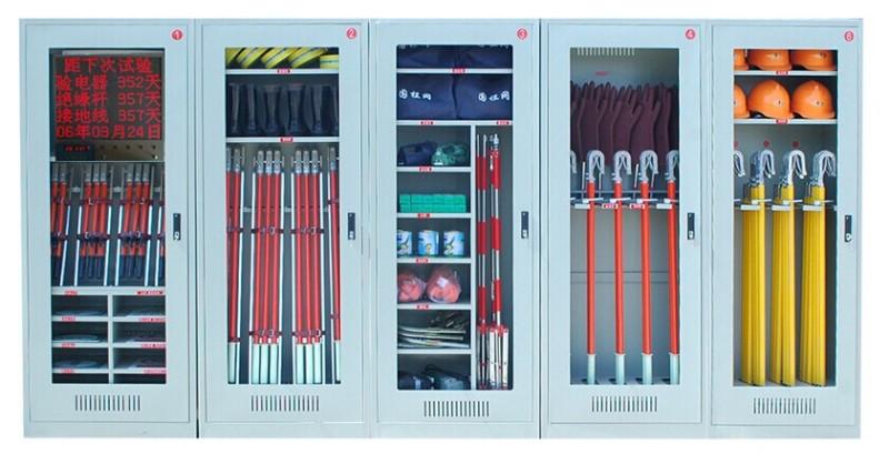 上海市智能安全工具柜生产厂家