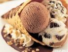 北京诺恋分子冰淇淋加盟前景如何