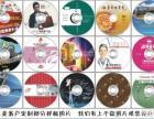歌碟最新出版流行音乐动作影片D9影视光盘