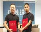 北京信融车贷加盟 汽车租赁/买卖