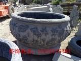 石雕鱼缸,青石庭院鱼缸,石缸养鱼缸,大型鱼缸
